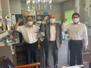 佐賀交通労働組合