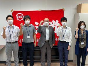 佐賀県国民健康保険団体連合会職員労働組合
