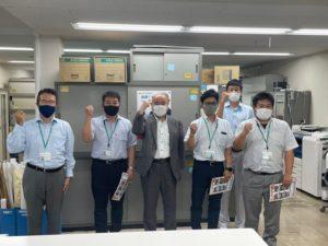 佐賀県土地改良事業団体連合会労働組合
