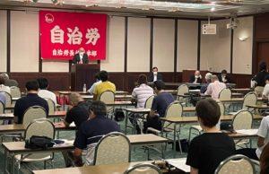 長崎地区集会