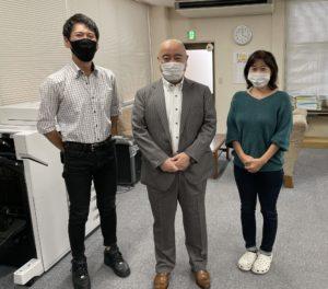 自治労埼玉県本部