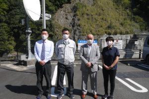 早川町職員組合